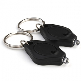 White Light 22000mcd LED portable Mini Keychain Flashlight Torch Gift Black(2-pack)