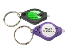 led keychain 10 (4).jpg
