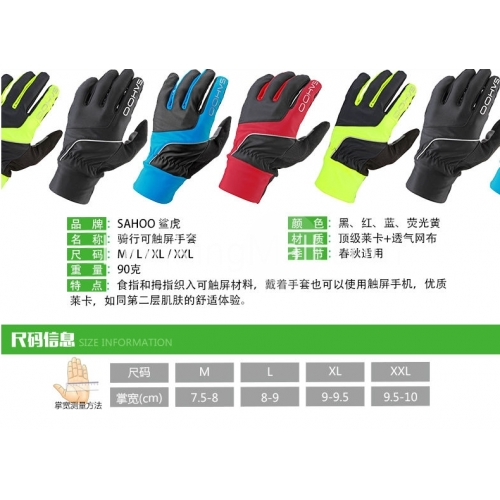 SAHOO Gloves Full finger Multi-functional outdoor Sport ...